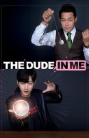 The Dude In Me (2019)