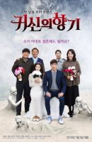 Scent of a Ghost (2019)