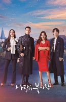 Crash Landing on You 2019 (K-drama)