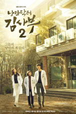 Romantic Doctor Kim 2