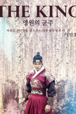 The King: Eternal Monarch (K-drama) 2020