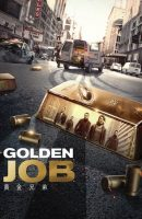 Golden Job (2018)