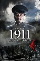 Watch 1911 full movie (2011)