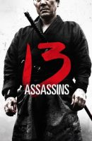 Watch 13 Assassins (2010) full movie
