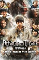 Attack on Titan Part 2 full movie (2015)