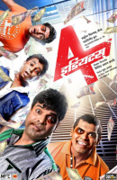 4 Idiots full movie (2012)