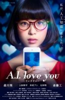 A.I. Love You full movie (2016)