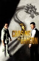 Chasing the Dragon full movie (2017)
