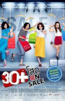 30+ Single On Sale full movie (2011)