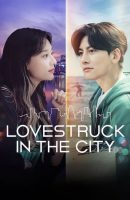 Lovestruck in the City (2020)