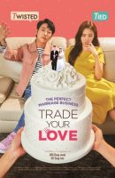 Trade Your Love full movie (2019)