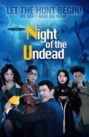 Night of the Undead full movie (2020)
