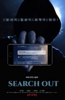Search Out full movie (2020)