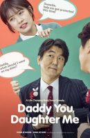 Daddy You Daughter Me sub indo english (2017)
